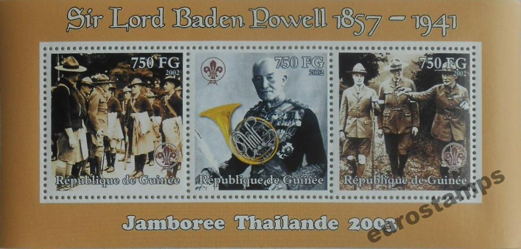 Scouting Baden-Powell Ark Guinea 2003 Clean # M218