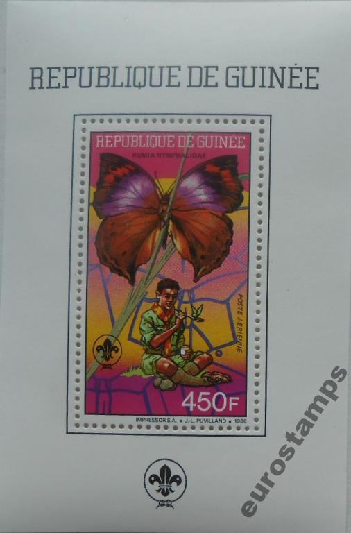 Scouting Block # 4 Guinea 1988 Clean # M139