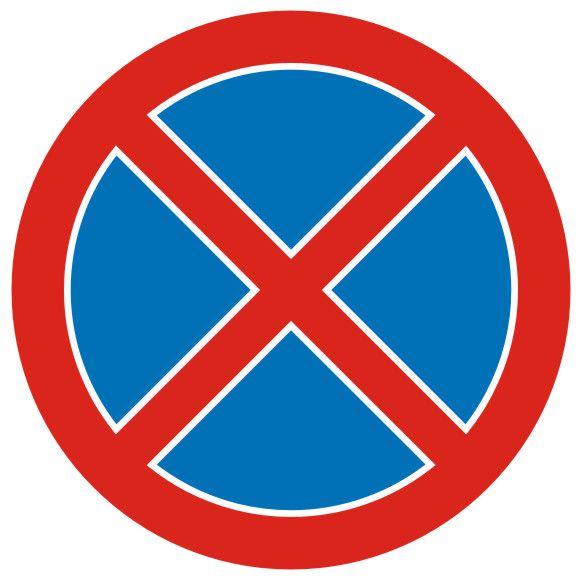 Zákaz cesty zastavenia B36 400 mm, typ I