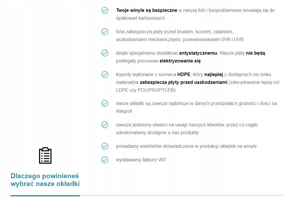 Конверты ВНУТРЕННИЕ винилы LP ANTYSTAT 50 шт.!