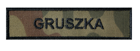 Item The name of the ARMY wz2010 ripstop Velcro namesake