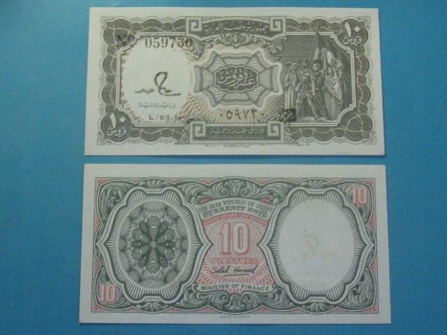 Egipt Banknot 10 Piastres 1971 UNC P-184