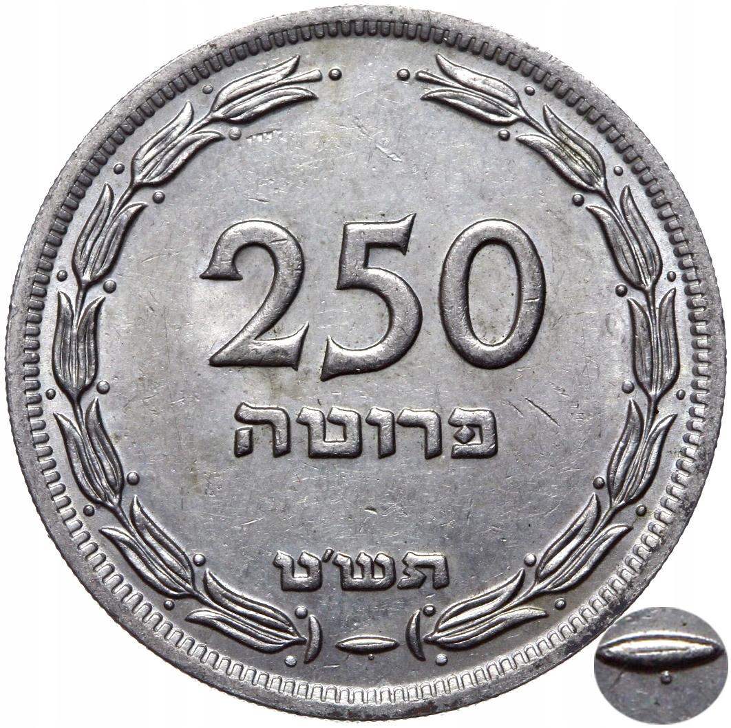 Израиль - монета - 250 Прута 1949 - С ЖЕМЧУЖИНОЙ