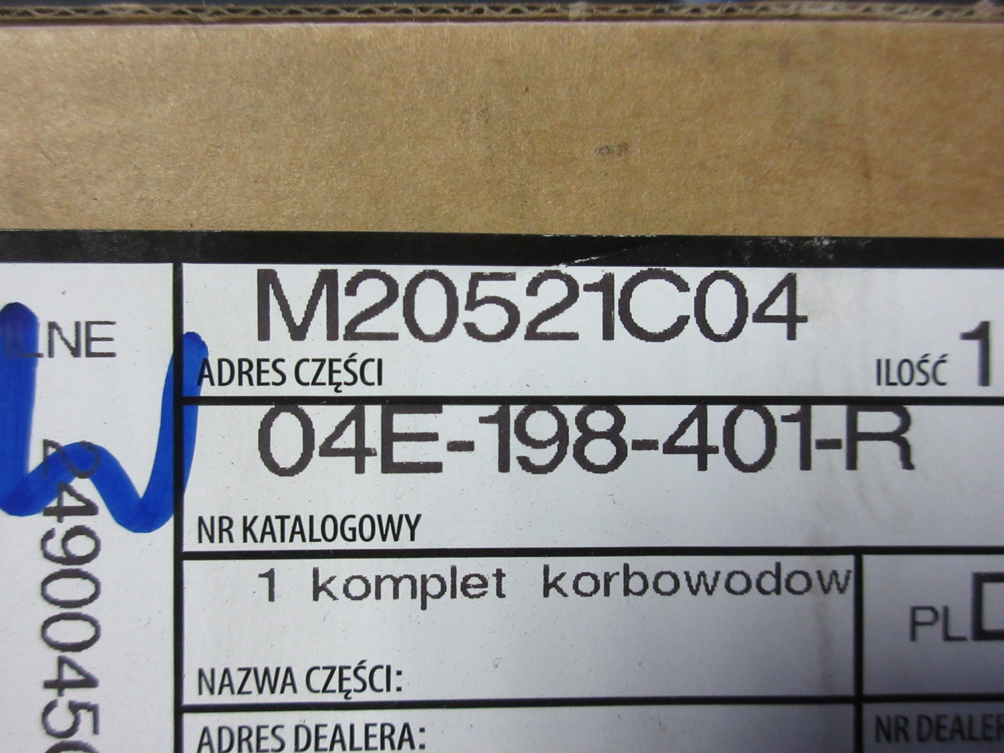 AUDI, VW, шатуны НОВЫЕ 04E198401D 04E198401R