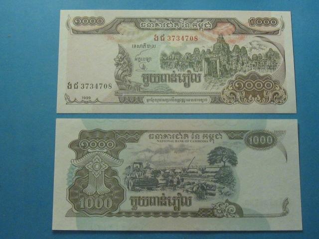 Kambodża Banknot 1000 Rieli P-51 UNC 1999