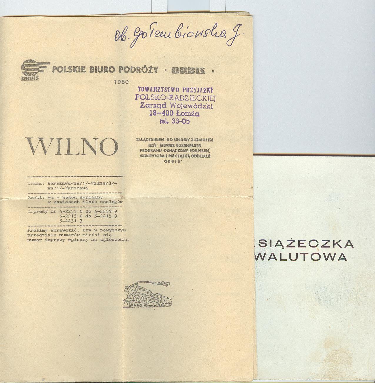 ВАЛЮТНАЯ КНИГА PRL ORBIS, ВИЛЬНЮС, 1980 г.