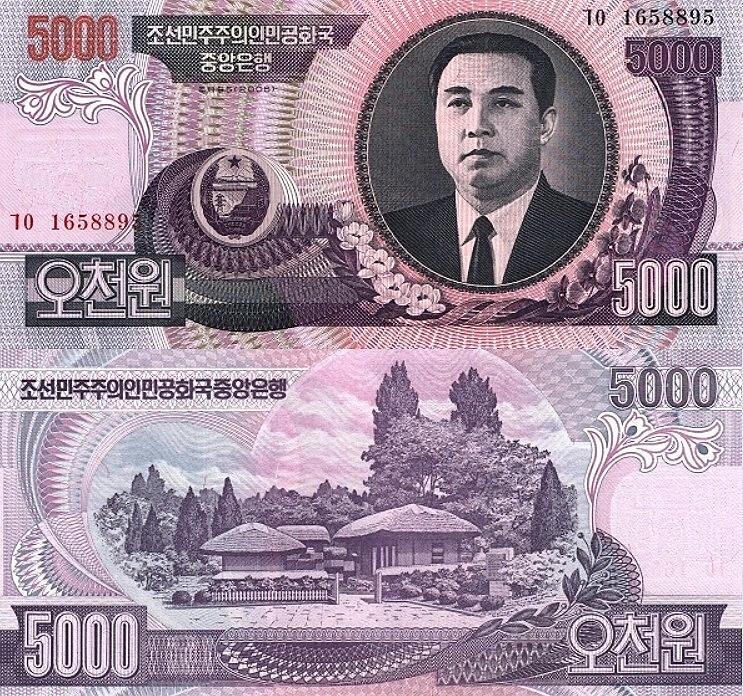 # KOREA PÓŁNOCNA - 5000 WON -2006 - P46 - UNC