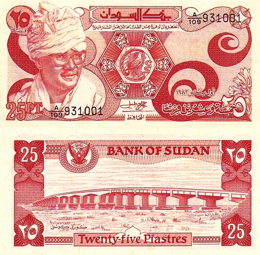 # SUDAN - 25 PIASTR - 1983 - P23 - UNC