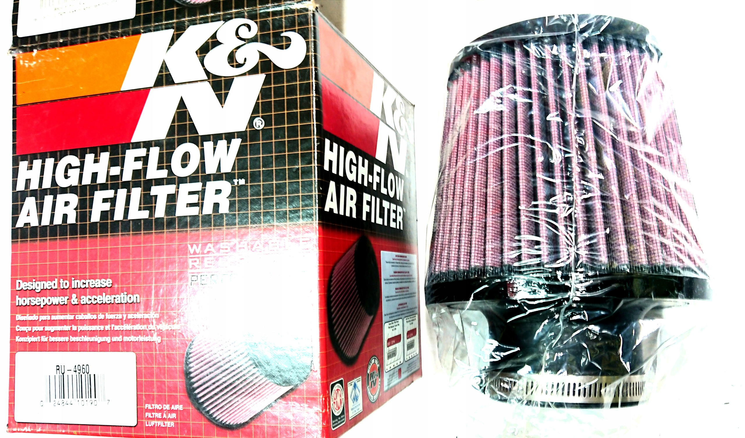 k фильтр коническая вход 70 мм большой конус