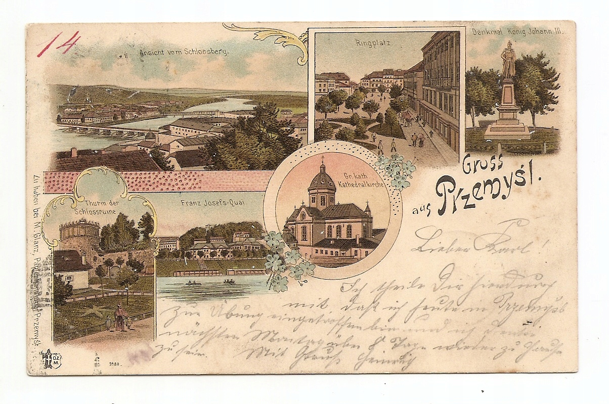 PRZEMYŚL -GRUSS AUS PRZEMYŚL -litografia 1898