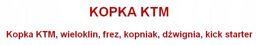 Kopka kopniak усиленная. ktm sx/ esc/ sxf wieloklin, фото 5