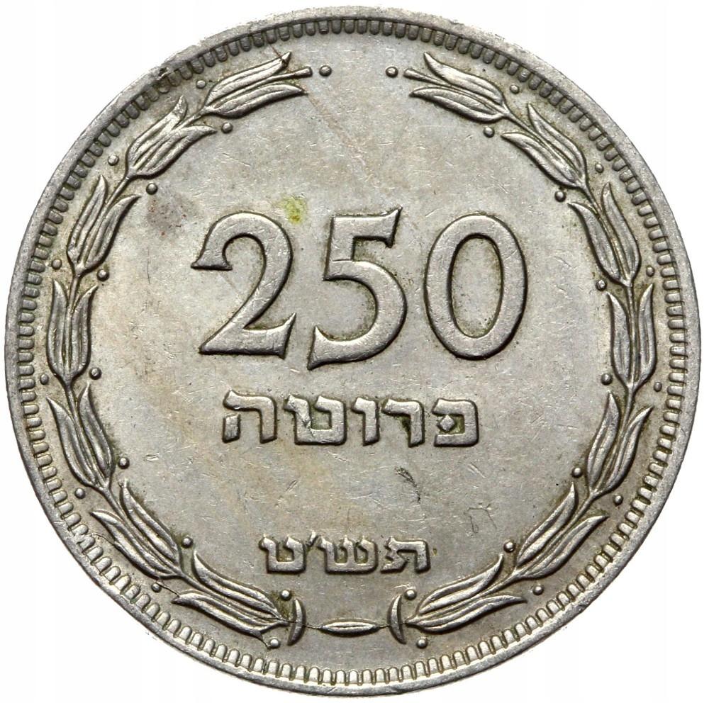 Израиль - монета - 250 Прута 1949 - БЕЗ ЖЕМЧУЖИНЫ