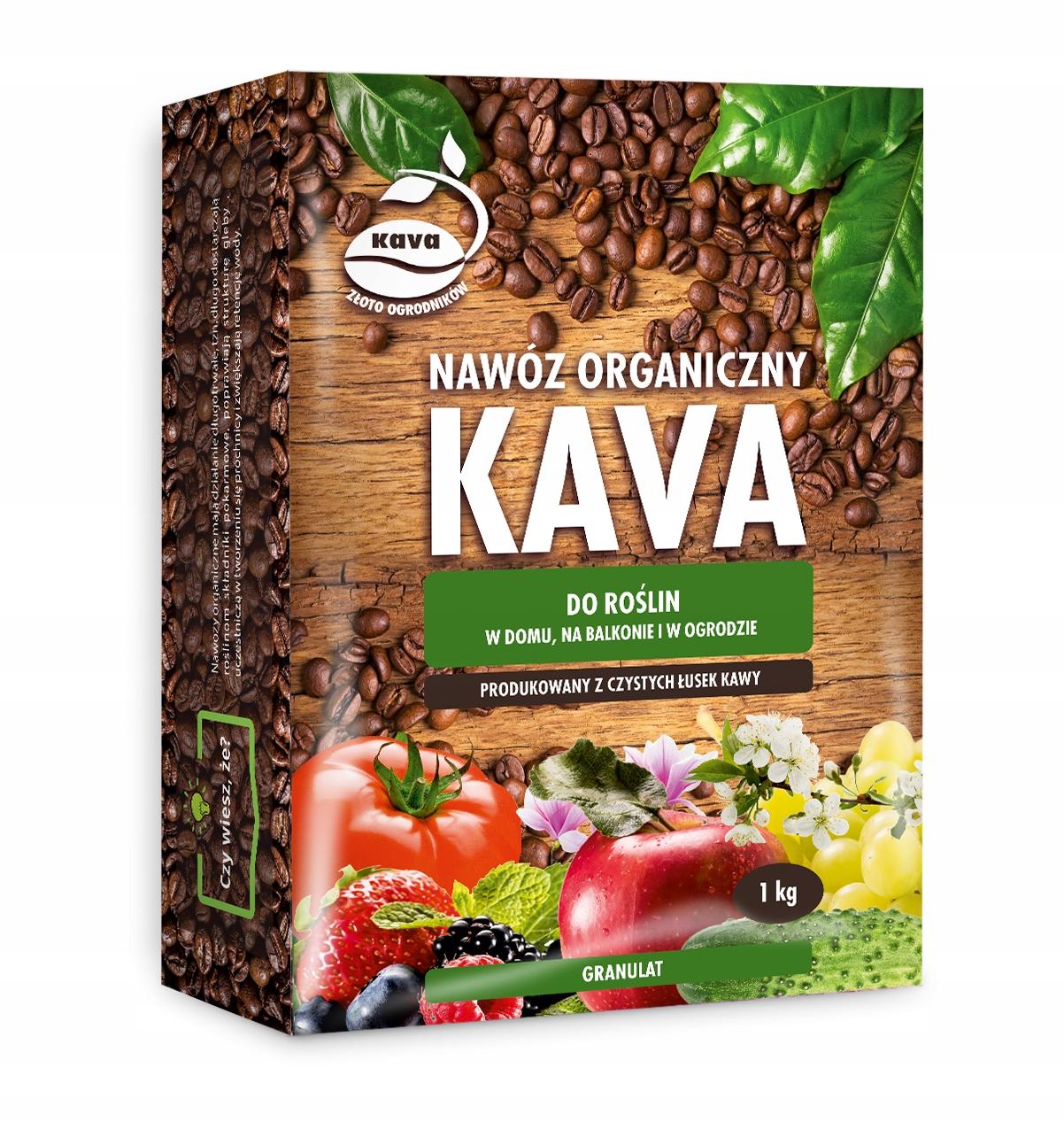 Гранулированный органическое удобрение КАВА КОФЕ с кофе 1кг