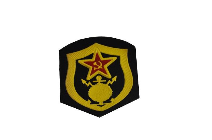Stripe stavebná armáda ZSSR