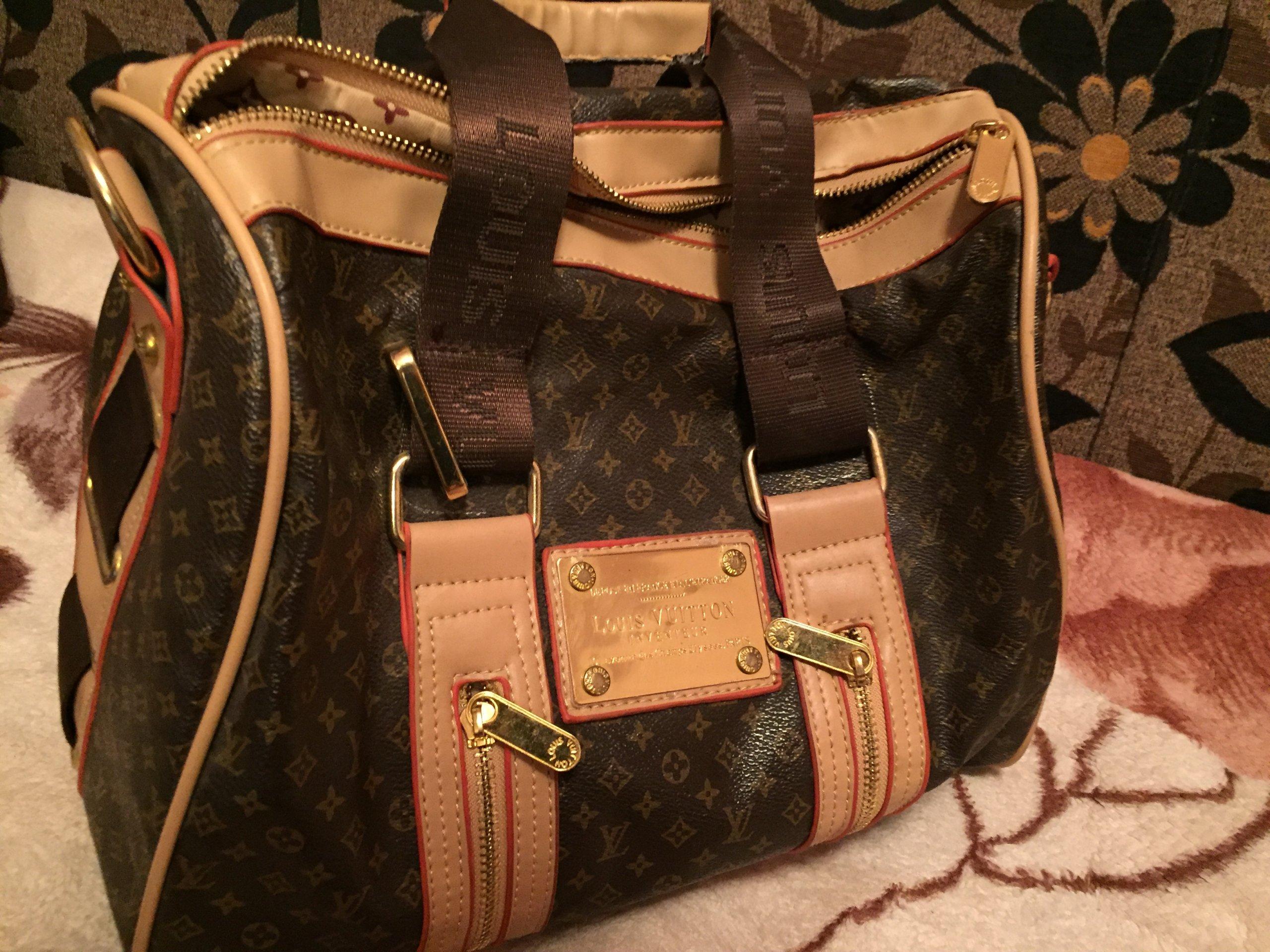 836fe22e305b0 Torebka Louis Vuitton od 1 PLN - 7301755833 - oficjalne archiwum allegro