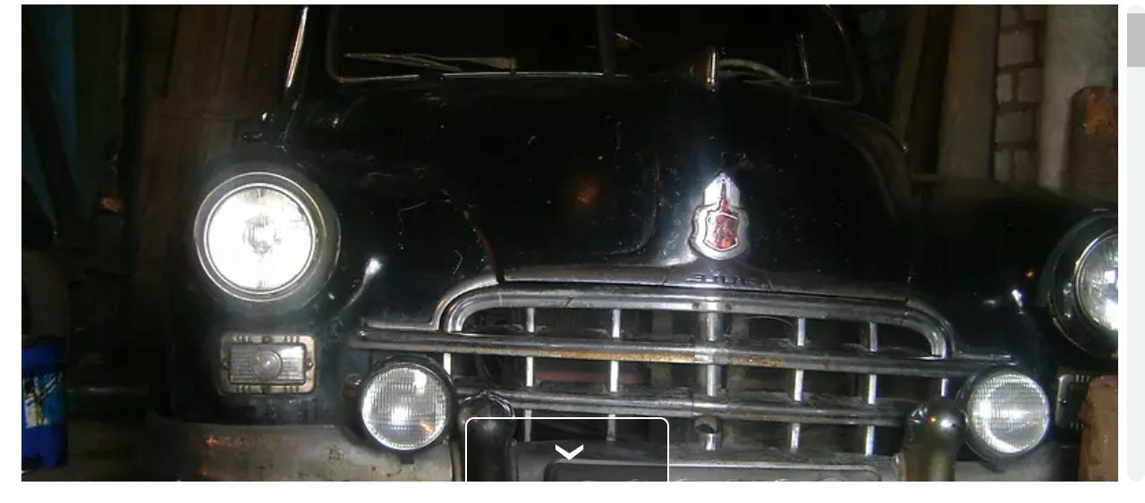 GAZ 12 ZIM 1956r