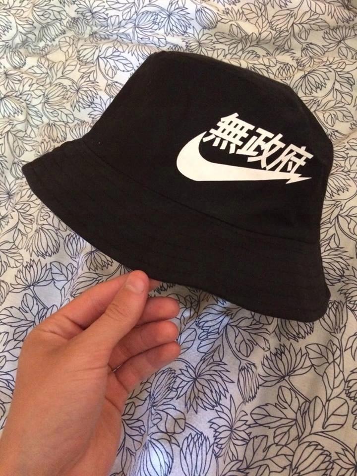 7369b26a5996b Czarny Kapelusz Unisex Nike Bucket Hat - 7487267307 - oficjalne ...