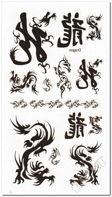 Tatuaż Tatuaże Dla Dzieci Smoki Znaki Chińskie 6892732008