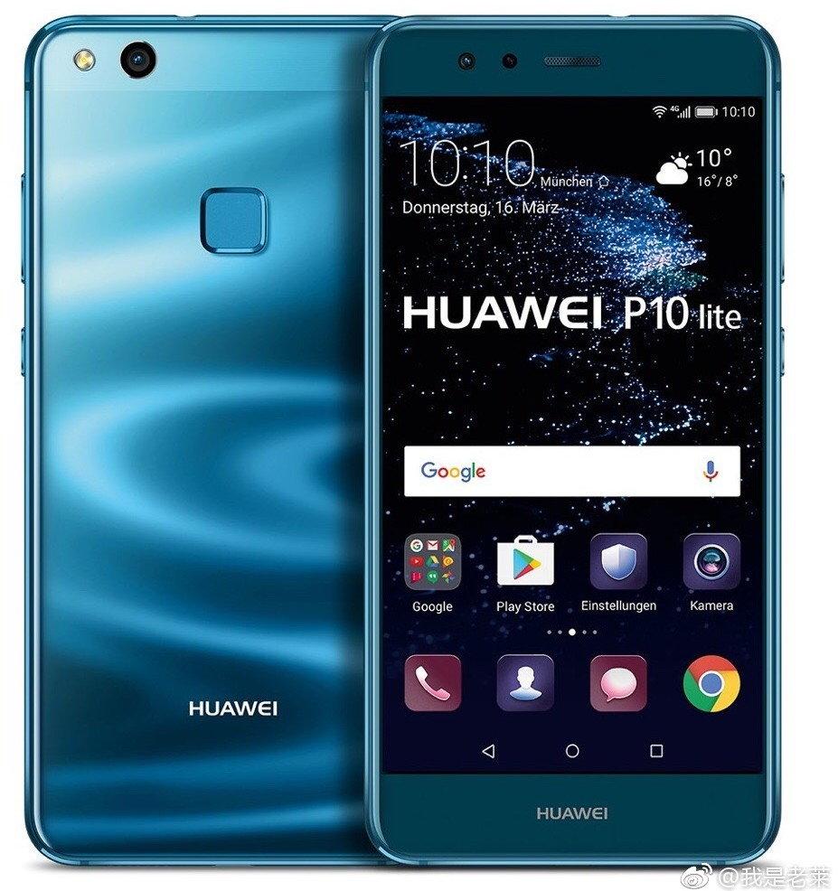 Huawei P10 lite D/S NFC= BIELANY WROCŁAWSKIE - 7164531119