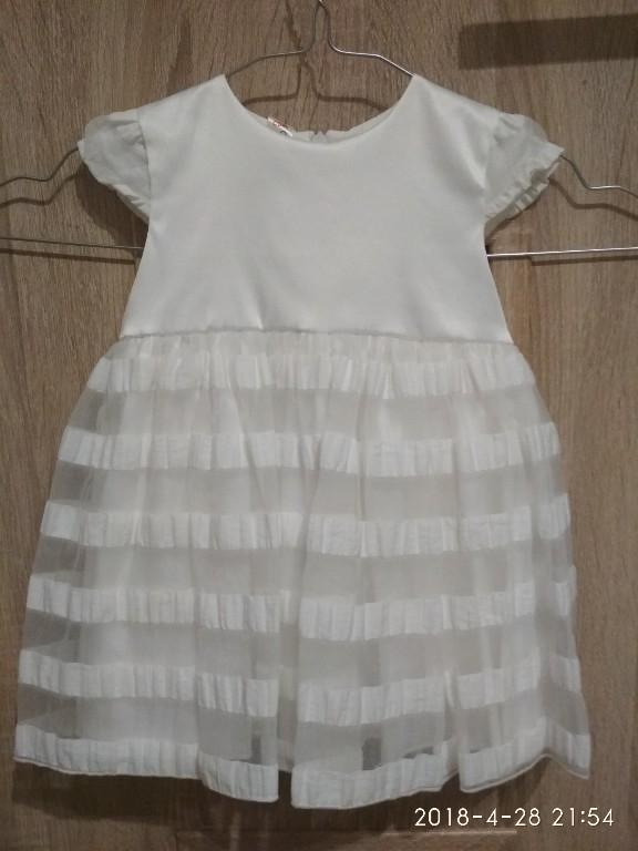c2e077a63febc Sukienka do chrztu Coccodrillo w rozmiarze 62 - 7352901450 ...