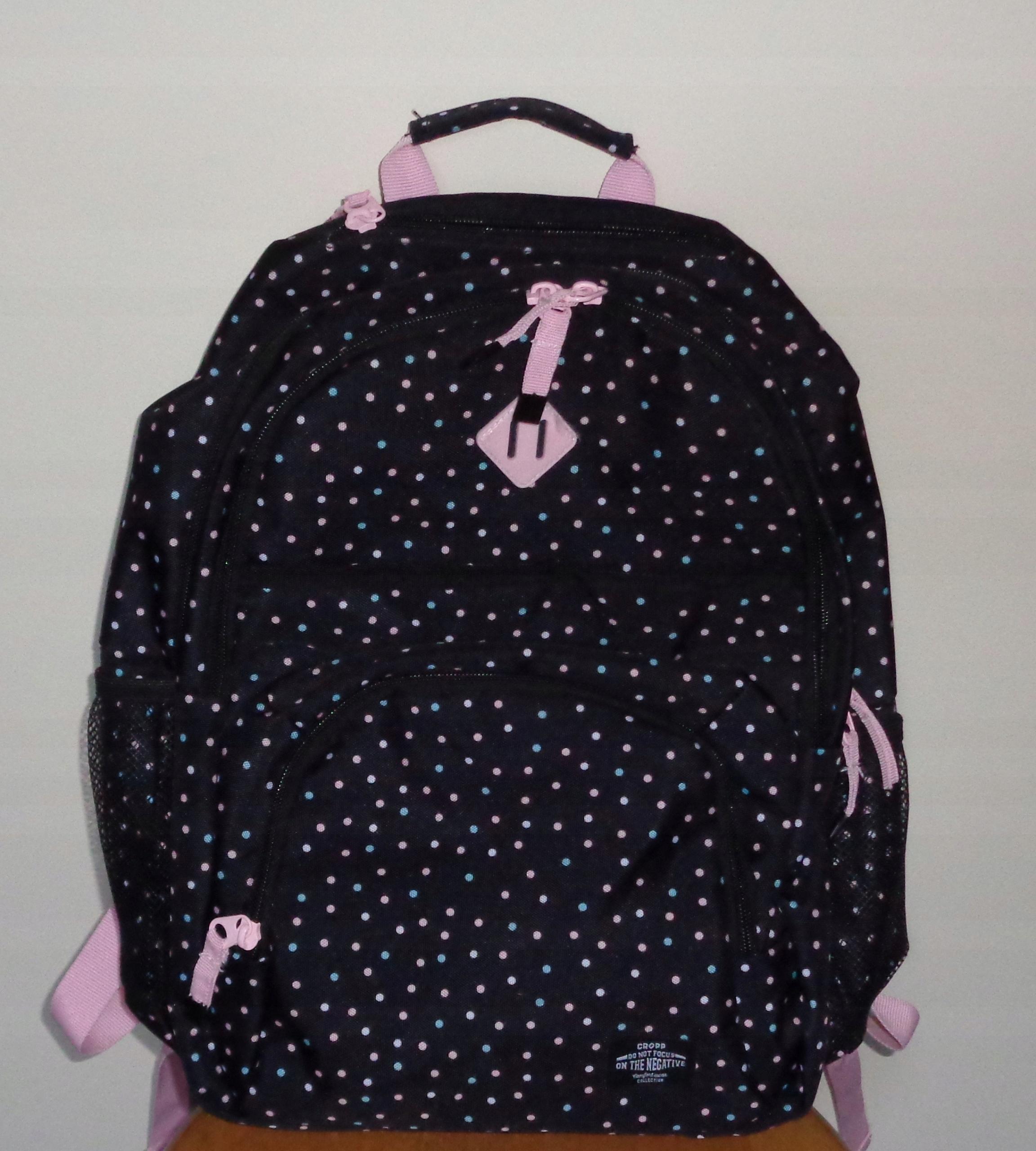 3caf35228de30 CROPP plecak szkolny, miejski, na wycieczki - 7555560834 - oficjalne ...