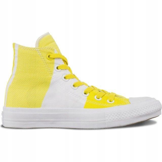 Białe Żółte Tekstylne Buty Trampki Converse r.37,5