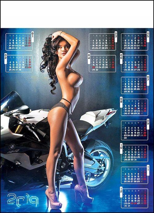 Kalendarz Plakatowy Dziewczyna Z Motorem 2019 7695145289 Oficjalne Archiwum Allegro