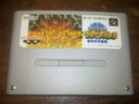 SD THE GREAT BATTLE SNES