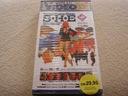 SUPER HARTER ENGEL - S+H+E [VHS-1981].H