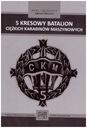 PSZ na Zachodzie 2 Korpus 5 Kresowy Batalion CKM