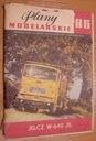 ПМ № 86 JELCZ В-640 JS доставка товаров из Польши и Allegro на русском