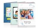 Foto-książka szkolna A4 pion 40 stron Pakiet 5 szt