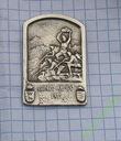 odznaka pruska (22)