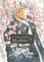 MUSHISHI 7 Urushibara Yuki manga 2016