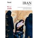 Przewodnik Pascal Złota Seria Iran NOWY Wawa