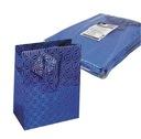 Сумки декоративные синие МЕТАЛЛИЗИРОВАННЫЕ 23x18 10 шт.