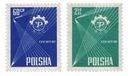 Fi 874 - 875** XXVI Miedzynarodwe Ярмарка доставка товаров из Польши и Allegro на русском