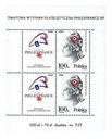 Блок 94 / 138 II ** Выставка Philexfrance '89 доставка товаров из Польши и Allegro на русском