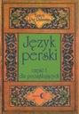Język perski Część I dla początkujących + 2 CD