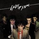 Lady Pank - Lady Pank [2017 remaster] CD