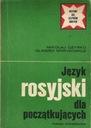 Mikołaj Czyrko Język rosyjski dla początkujących