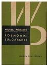 Andrzej Andrejew - Rozmówki bułgarskie