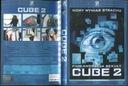CUBE 2 / F1463