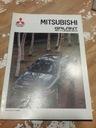 Mitsubishi Galant prospekt, folder  retro