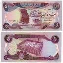 IRAK 1980 5 DINARS