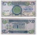 IRAK 1992 1 DINAR