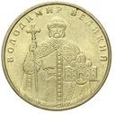 Ukraina - moneta - 1 Hrywna 2005 OKOLICZNOŚCIOWA 2