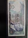 Turcja 10 000 Lirów L1970 1982 P-199