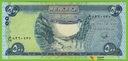 IRAK 500 Dinarów 2013 P98 B348b ١٨/ط UNC Zapora