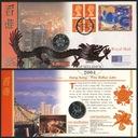 MAX - HONG KONG 5 Dolarów 1997 # SMOK # KOPERTA